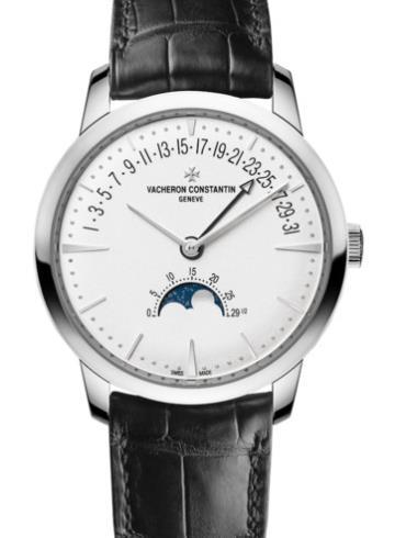 江诗丹顿Patrimony传承系列月相和逆跳日历腕表4010U/000G-B330