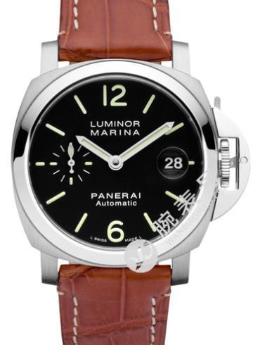 沛纳海Luminor系列PAM00048黑色表盘