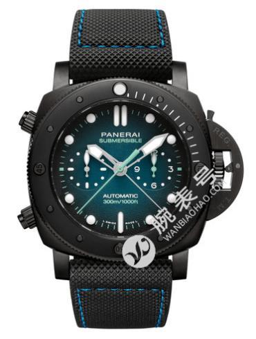 沛纳海Submersible  Guillaume NeryPAM00983蓝色表盘
