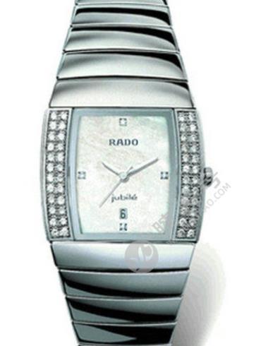 雷达银钻系列152.0577.3.090白色表底盖