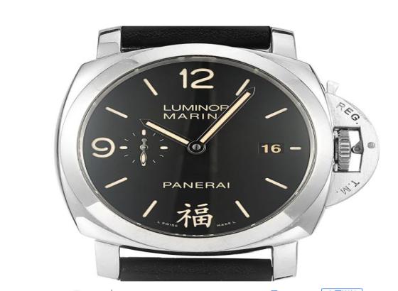沛纳海手表如何保养机械表