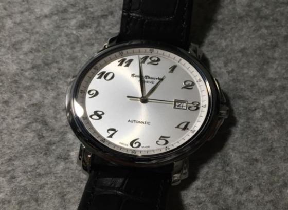 艾米龙手表如何防磁和消磁